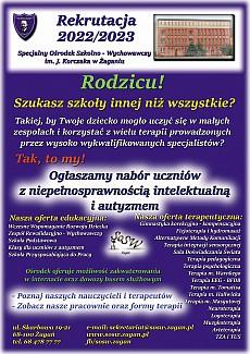 Herb Specjalny Ośrodek Szkolno-Wychowawczy w Żaganiu